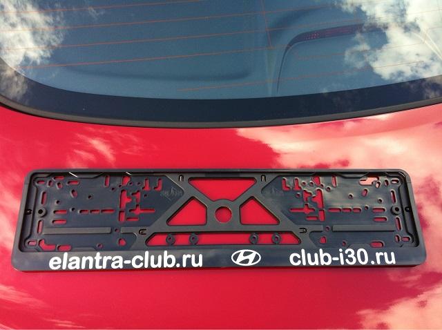 Клубные рамки elantra-club.ru (шелкография)